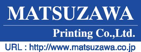 松澤印刷のロゴ